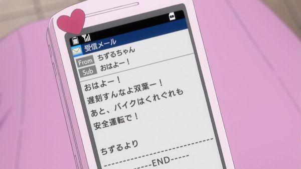 あまんちゅ02 (6)