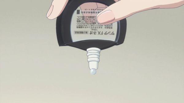あまんちゅ06 (11)