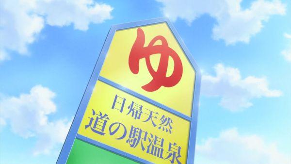 あまんちゅ06 (13)