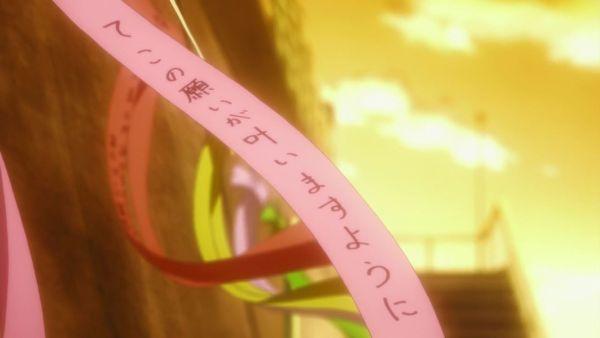 あまんちゅ06 (22)