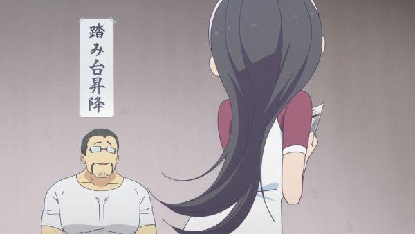 あまんちゅ08 (10)