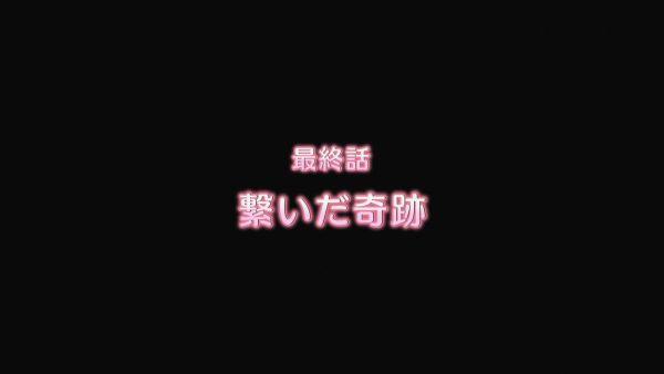 ドライ!!11 (15)