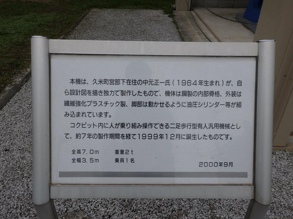 PA080060.jpg