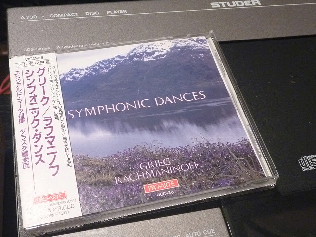 symphonicdance.jpg