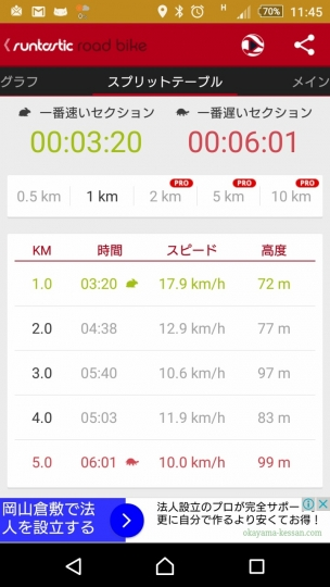 Screenshot_2016-05-14-11-45-55.jpg