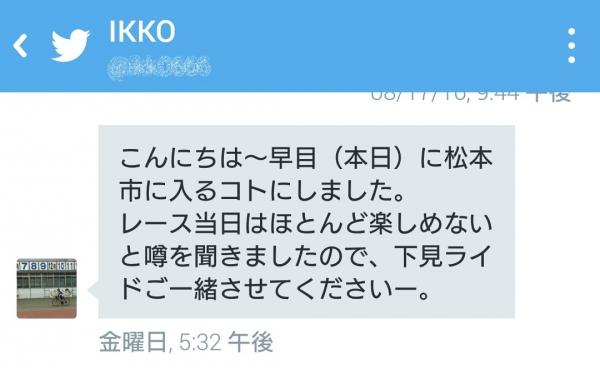 Screenshot_2016-08-29-20-54-35.jpg