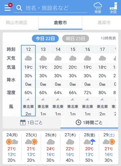 Screenshot_2016-10-22-12-33-42.jpg