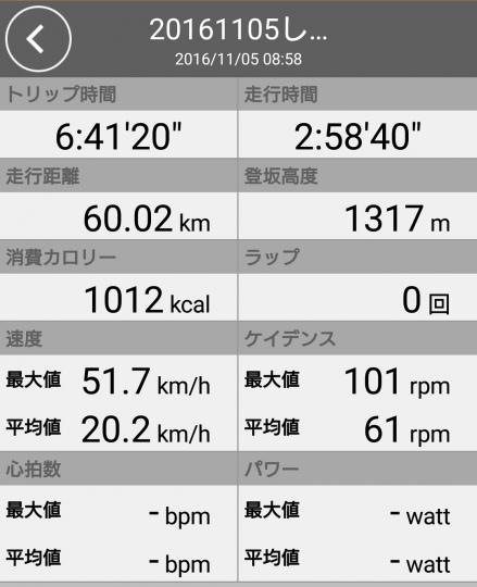 Screenshot_2016-11-06-23-10-35.jpg