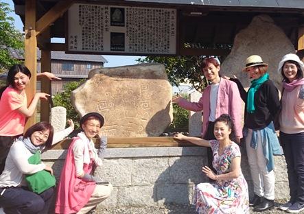2016 高島合宿後 神代文字前 2