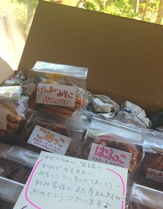 2016 高島合宿 みそっこクッキー