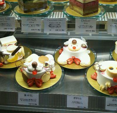 アニマルケーキ