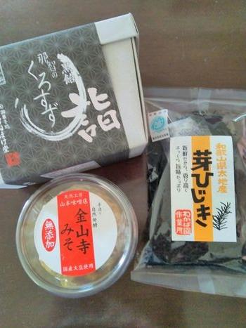 鈴カステラひじき味噌