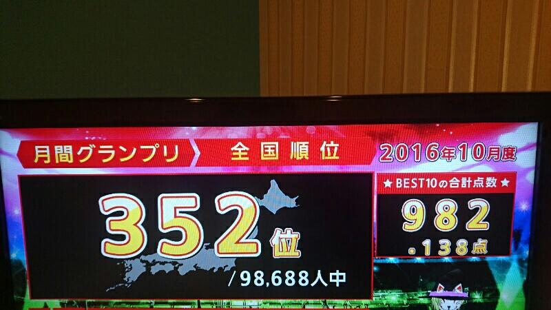 20161018204609e25.jpg