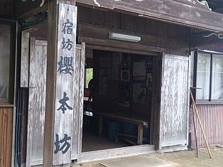 DSC_山上