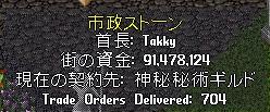 wkkgov160801_09.jpg
