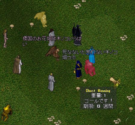 wkkgov160807_12.jpg