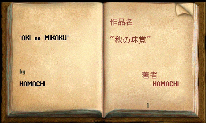 wkkgov160928_HAMACHI_001.jpg