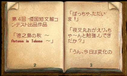 wkkgov160928_HAMACHI_002.jpg