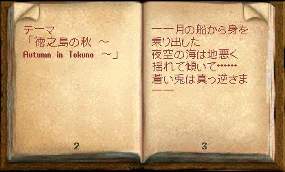 wkkgov160928_Kotonoha_002.jpg