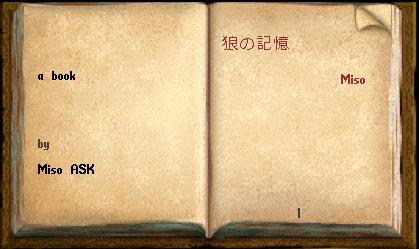 wkkgov160928_Miso_001.jpg