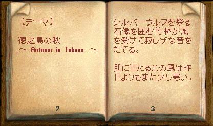 wkkgov160928_Miso_002.jpg
