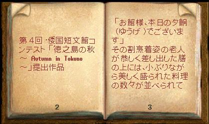 wkkgov160928_Sakuya_002.jpg