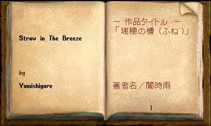 wkkgov160928_Yamishigure_001.jpg