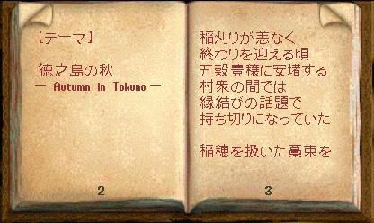 wkkgov160928_Yamishigure_002.jpg