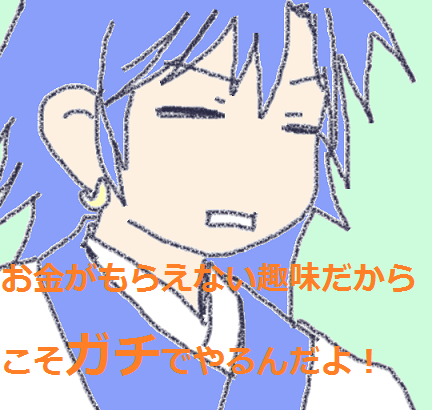 2016-06-03 kyoumiya