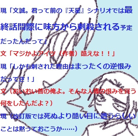 2016-06-04 kyoumiya