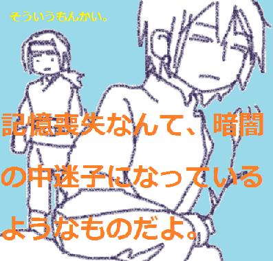 2016-06-10 kyoumiya