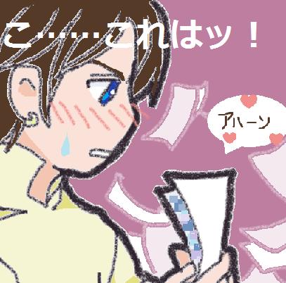 2016-06-14 kyoumiya