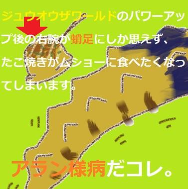 2016-07-21 jyu-ou