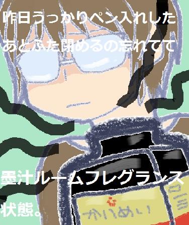 2016-09-12 kyoumiya01
