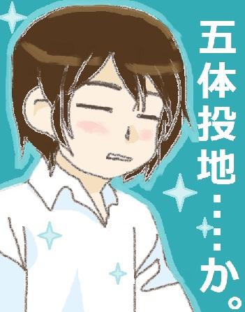 2016-09-22 kyoumiya