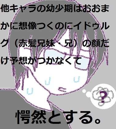 2016-09-29 k