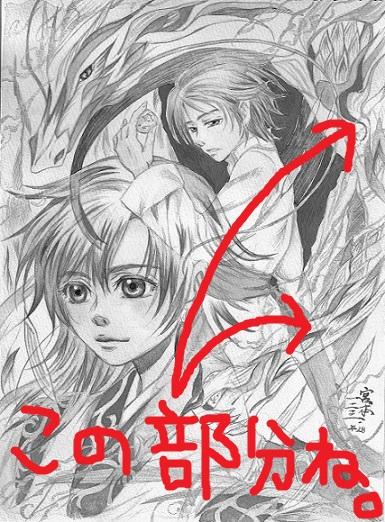 CCF20160904_kazuhumi miyamoto00 - mono
