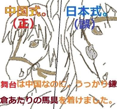 2016-11-04 bagu-teisei