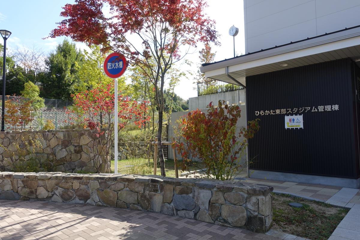 枚方東部公園6