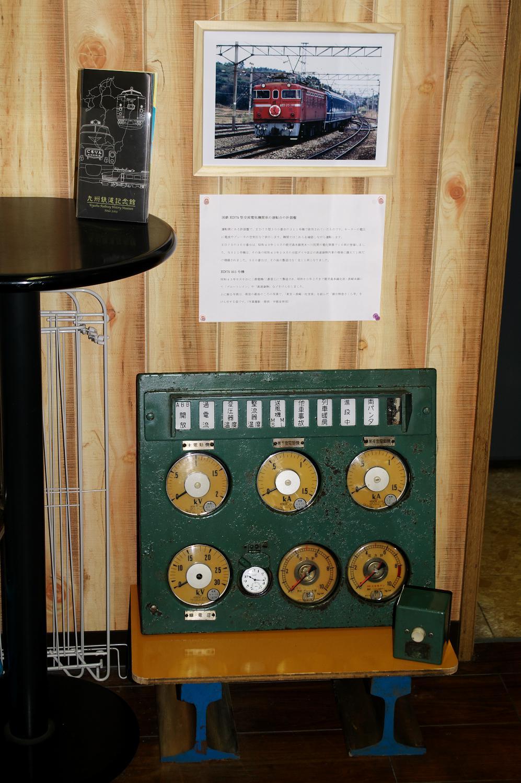 ED75311の計器盤