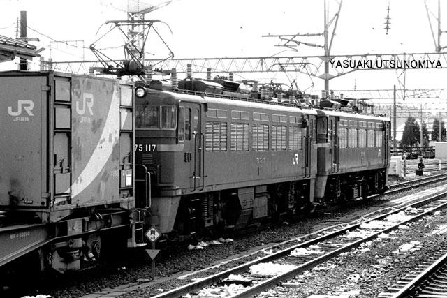 ED7580+117