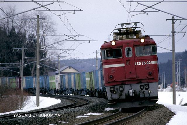 ED7593+ED75