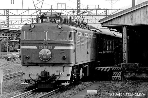 5列車みずほ