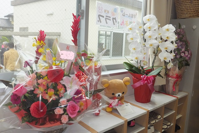 開所式お祝花