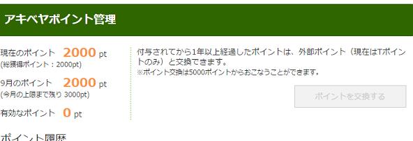 aki.png