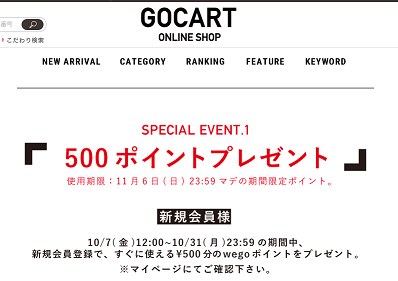 gocart.png