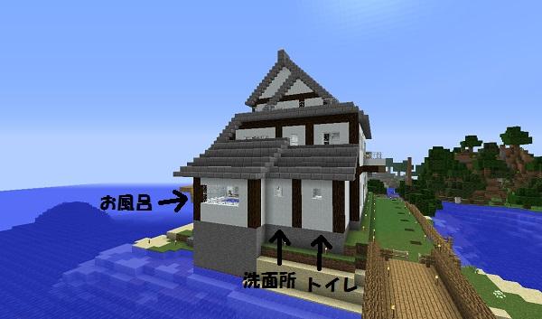 新しい家、西側、600.353