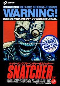 snatcher_msx2_01.jpg