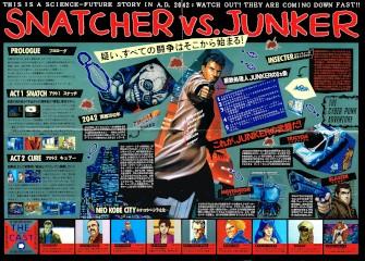 snatcher_msx2_02-03.jpg