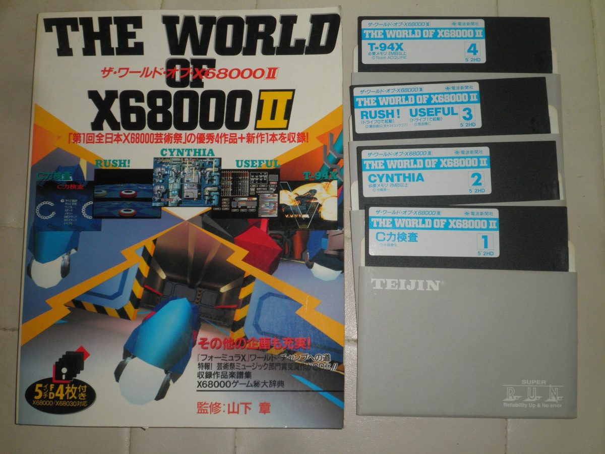 twox68k2.jpg